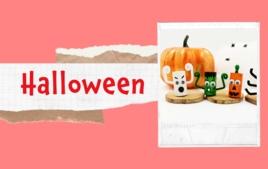 Tutos Halloween - Tutos Saisonniers - 10doigts.fr