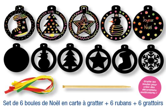 Set de 6 boules de Noël en carte à gratter + 6 grattoirs + 6 rubans satin - Arc-en-ciel - 10doigts.fr