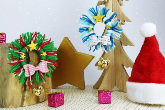 Couronne de Noël en laine - Décoration du sapin - 10doigts.fr