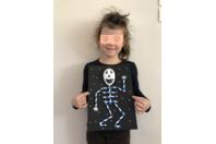 Carte Squelette - Créations d'enfant - 10doigts.fr