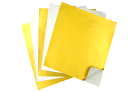 Papier adhésif métallisé or et argent - Set de 24 - Scrapbooking de Noël - 10doigts.fr