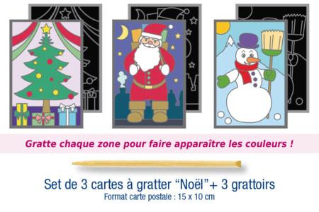 "Set de 3 cartes à gratter ""Noël"" + 3 grattoirs - Cartes à gratter, cartes à sabler – 10doigts.fr"
