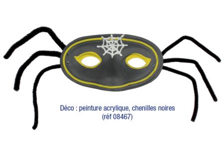 Loup blanc à décorer, qualité supérieure - Mardi gras, carnaval – 10doigts.fr