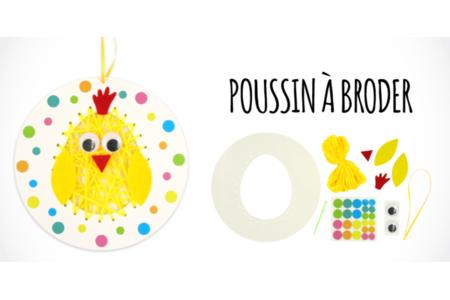 Box créative Créabul - Mars 2020 - Box créatives – 10doigts.fr