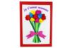 Carte bouquet de fleurs - Fête des Mères – 10doigts.fr