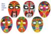 Masque blanc à décorer - Taille enfant ou adulte au choix - Mardi gras, carnaval – 10doigts.fr