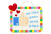 Tableaux pouces en bois - Lot de 6 - Supports plats – 10doigts.fr