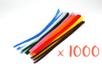 Chenilles colorées 30 cm - Ø 6 mm - Set de 1000 - Chenilles, cure-pipe 11511 - 10doigts.fr