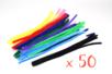 Chenilles colorées 30 cm - Ø 9 mm- Set de 50 - Chenilles, cure-pipe 01972 - 10doigts.fr