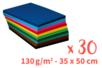 Cartes légères - dim : 35 x 50 cm, 30 feuilles (10 couleurs  assorties) - Papiers Unis 03155 - 10doigts.fr