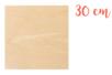 Support bois carré 30 x 30 cm (Epaisseur : 5 mm) - Supports plats 18609 - 10doigts.fr