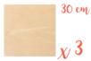 Support bois carré 30 x 30 cm (Epaisseur : 5 mm) - Lot de 3 - Supports plats 18619 - 10doigts.fr