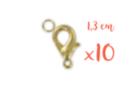 Fermoirs mousquetons dorés 1,3 cm - Lot de 10 - Fermoirs 03382 - 10doigts.fr