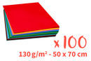 Cartes légères - dim : 50 x 70 cm, 100 feuilles (10 couleurs  assorties) - Papiers Unis 03156 - 10doigts.fr